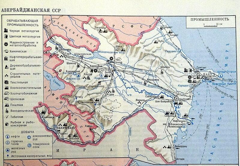 Азербайджанская ССР, промышленность