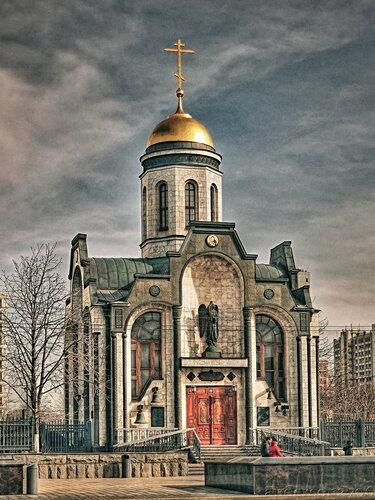 Казанский храм-часовня
