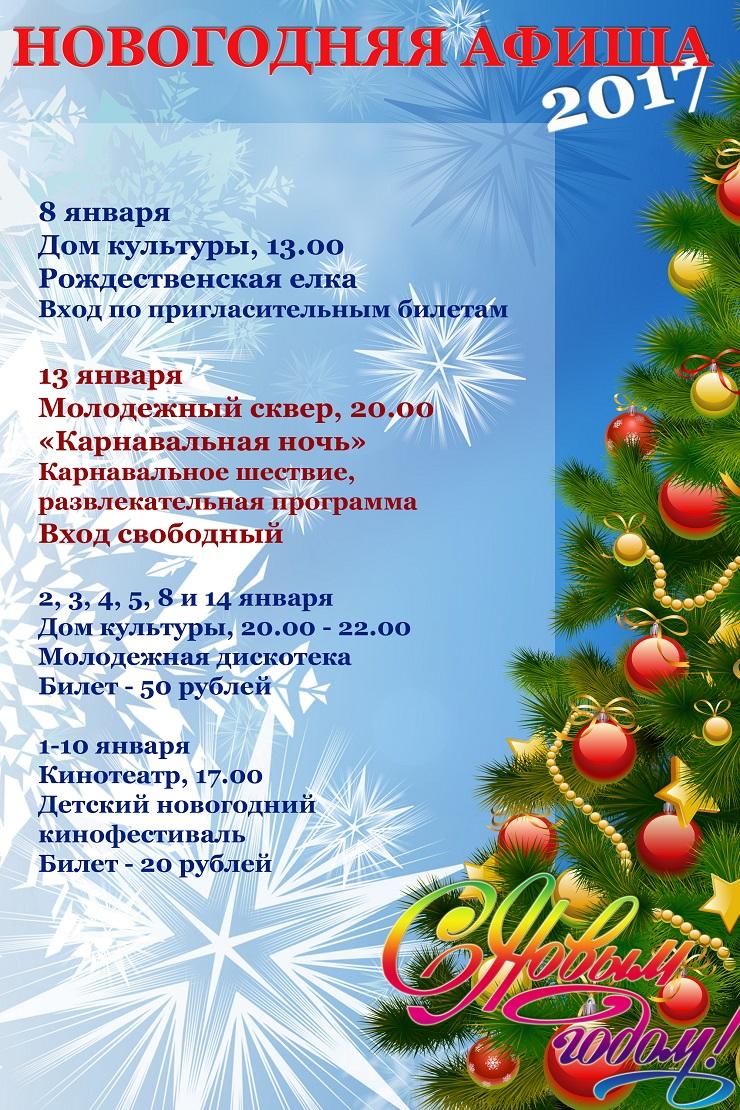 https://img-fotki.yandex.ru/get/165720/7857920.5/0_a66de_7f9e7297_orig.jpg