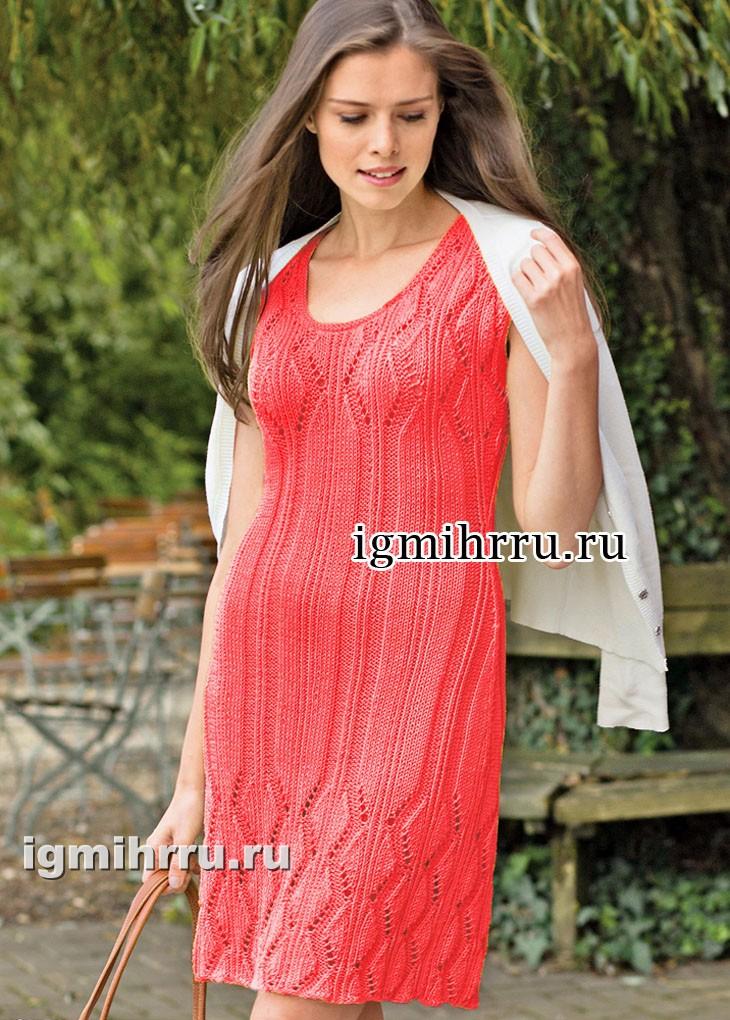 Розовое летнее платье с ажурными узорами. Вязание спицами