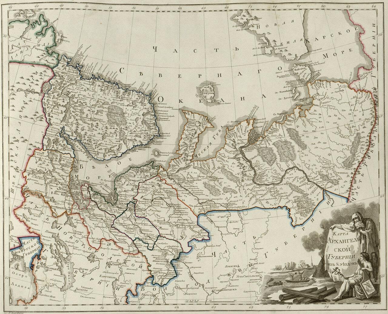 10. Карта Архангельской губернии