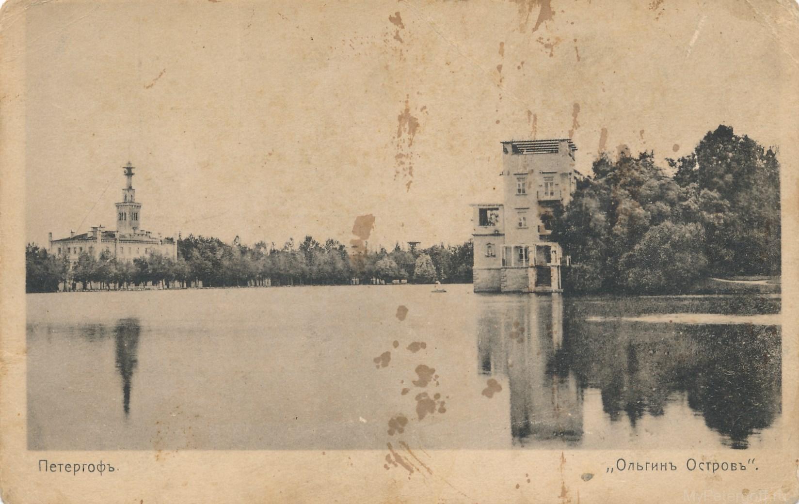 Ольгин остров