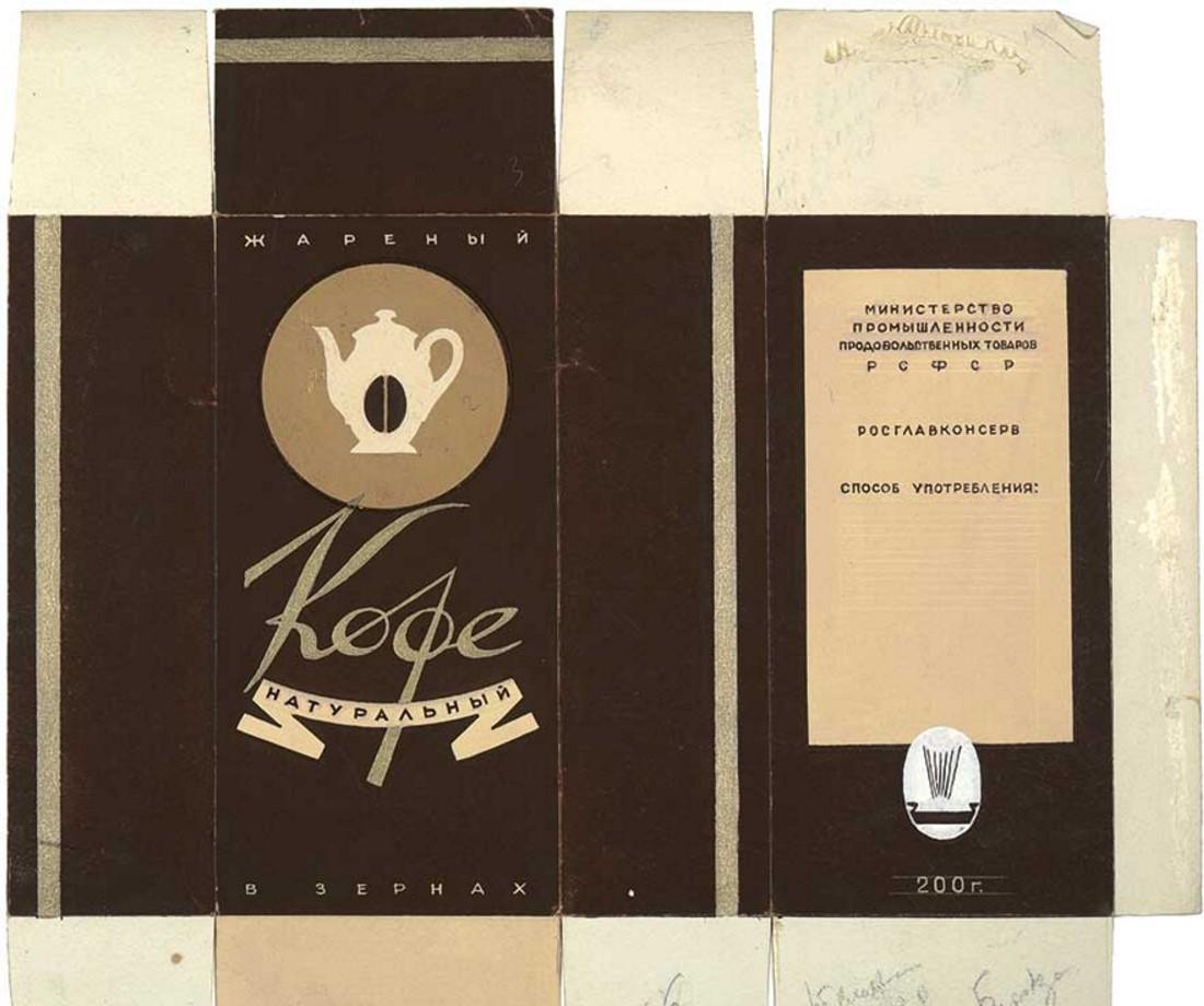 Образец дизайна упаковки кофе «Натуральный. В зернах. Жареный». 1956