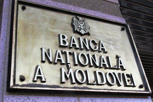 Радостно в Молдове жить: резервы Нацбанка снова растут