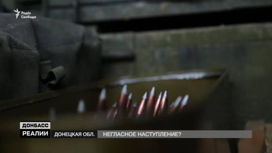 Наступление на Донбасс. Боевики сдают позиции | «Донбасс.Реалии»