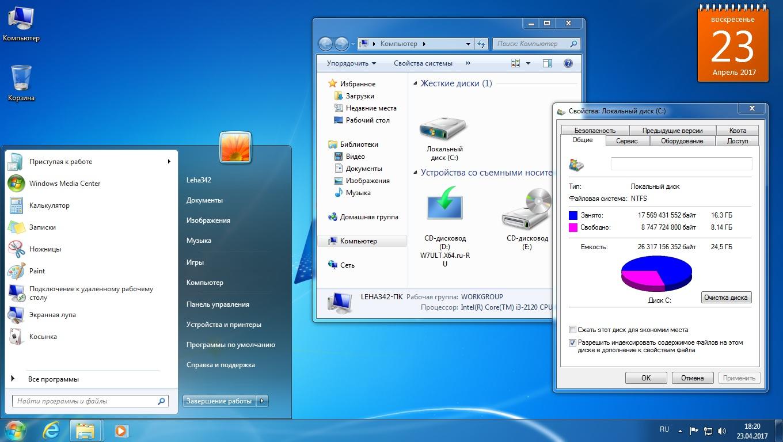 Купить microsoft windows xp professional sp3 oem