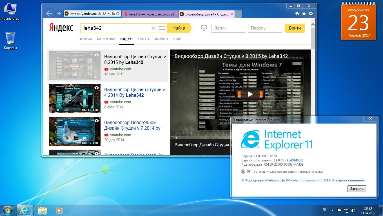 Windows 7 Original торрент