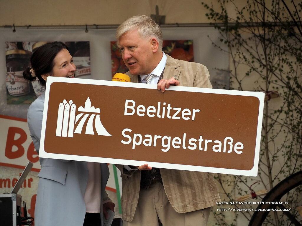 Jacobs Hof, Beelitz