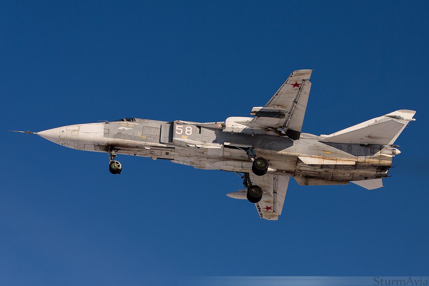 Су-24МР RF-95470  58 белый
