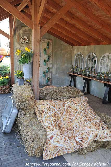 Inspirational Garden 6 (9).JPG