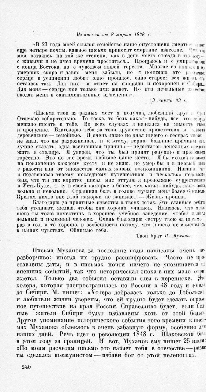 https://img-fotki.yandex.ru/get/166206/199368979.43/0_1f1f64_51d89aca_XXXL.jpg