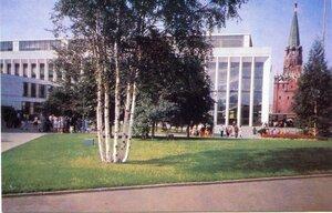 Москва. Кремль. Дворец съездов. Фото И. Шагина. Советский художник, Москва, 1968.jpg