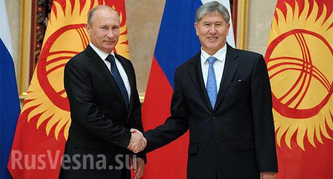 Киргизия надеется, что Россия единовременно спишет ей240 миллионов долларов долга