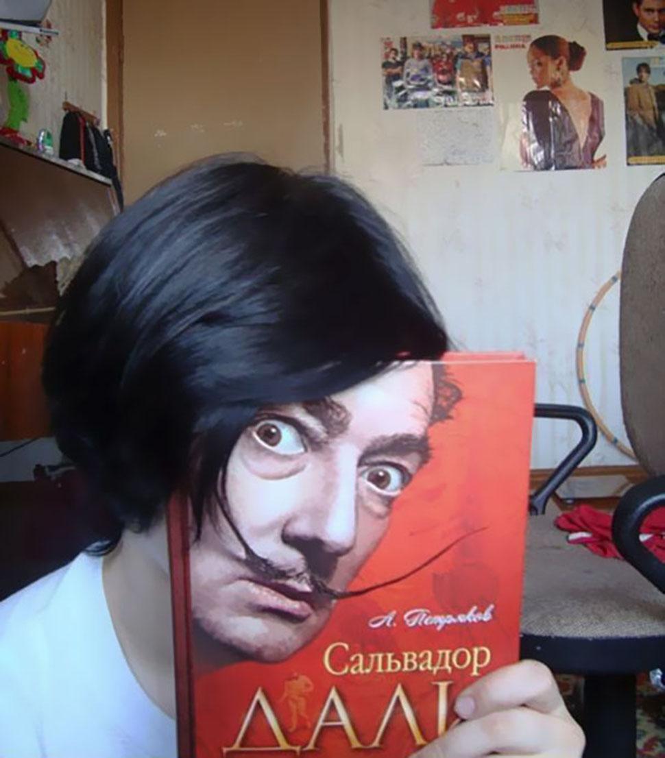 Тот неловкий момент, когда обложка читателю к лицу
