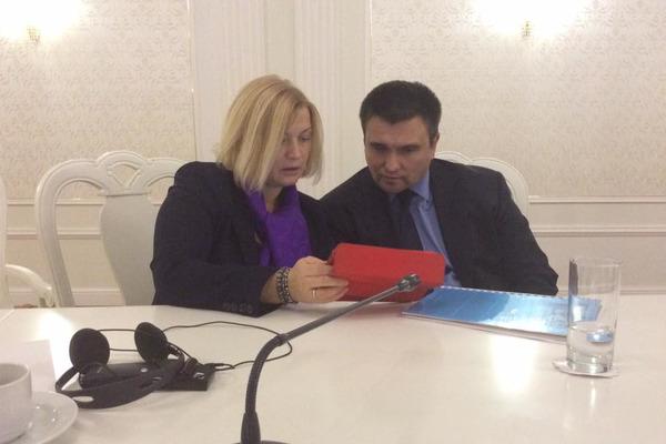 Геращенко: ОРДЛО вчера сорвали скайп-конференцию позаложникам