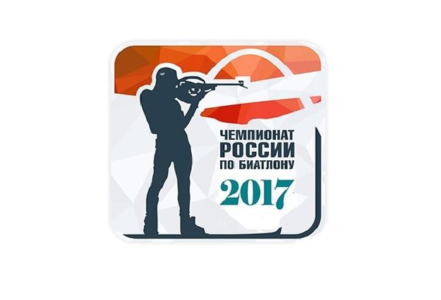 Миронова одолела вспринте начемпионате Российской Федерации побиатлону