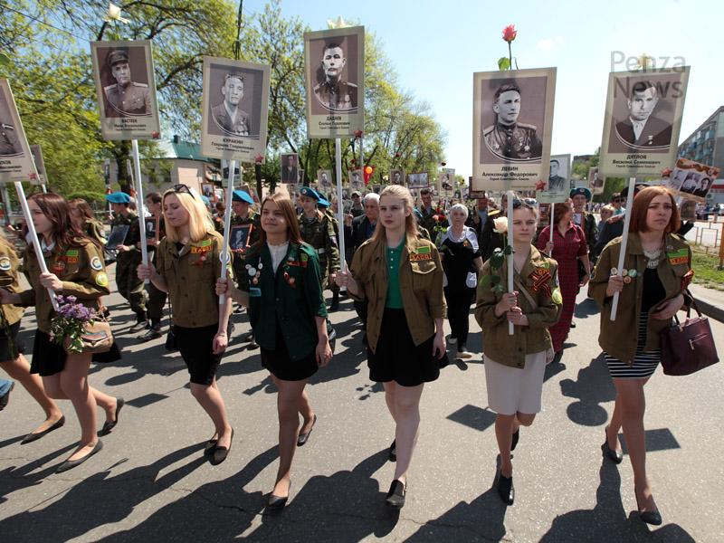 Неменее 750 тыс. людей приняли участие в«Бессмертном полке» в российской столице