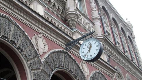 Банковская система Украины работает прибыльно— Нацбанк