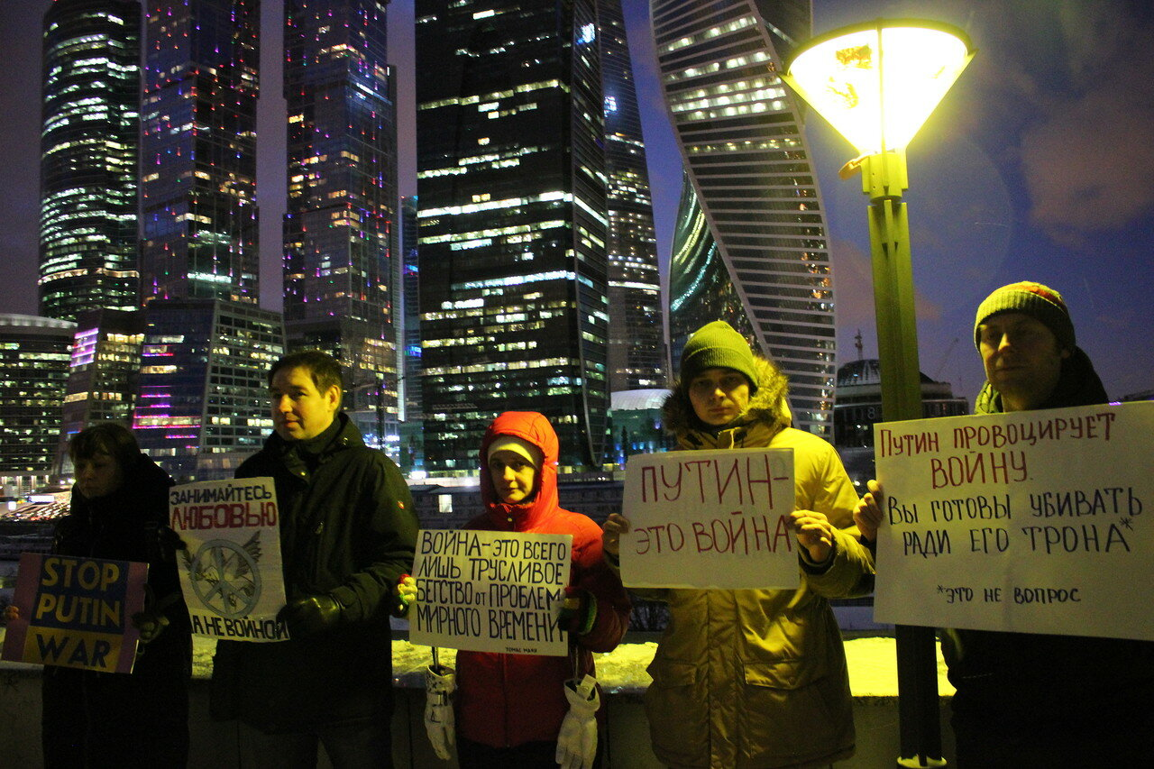Антивоенные акции в Москве