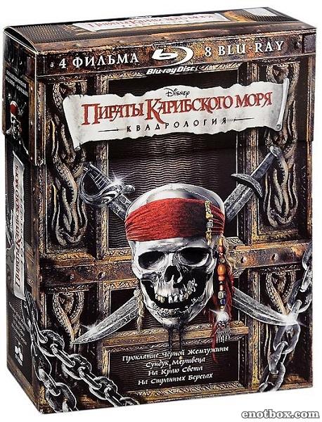 Пираты Карибского моря: Квадрология / Pirates of the Caribbean: Quadrilogy (2003/2006/2007/2011) BDRip 720p