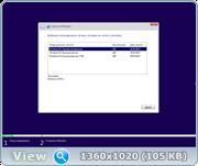 Windows 10 3in1 x64 by AG 25.03.17 [10.0.15063.0 с автоактивацией] [Русские]