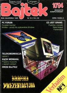 Журнал: Bajtek (на польском) - Страница 5 0_12c8a8_3d113d5_orig