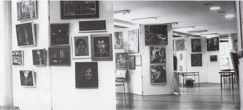 Ленинград. Выставка в ДК Газа. 1974