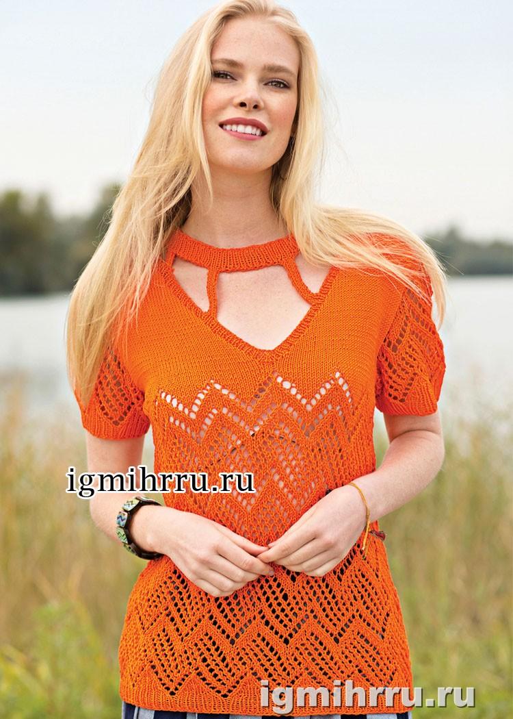 Оранжевый летний пуловер с фигурной отделкой горловины. Вязание спицами
