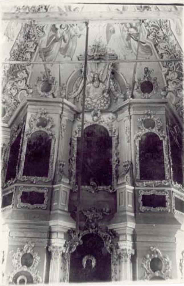 Никитская (Предтеченская) церковь 1765 г. Иконостас главной, Предтеченской, церкви (средняя часть)