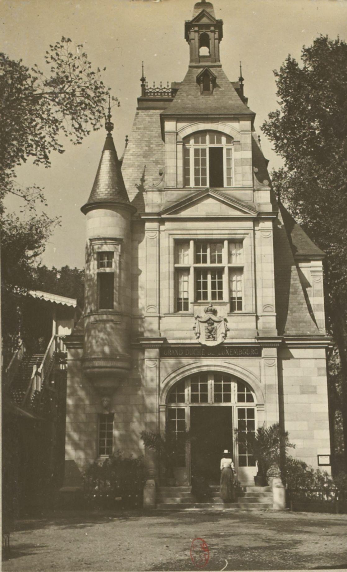 Павильон Люксембурга