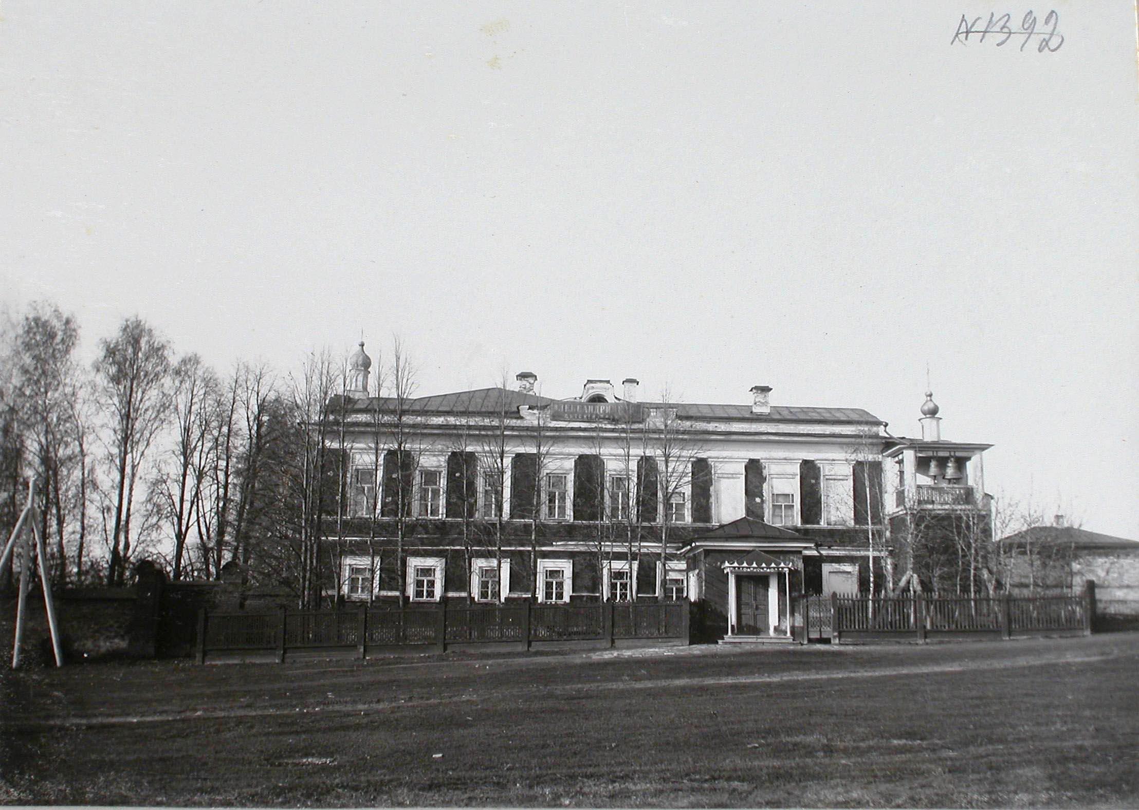 Вид фасада здания Александровского детского приюта
