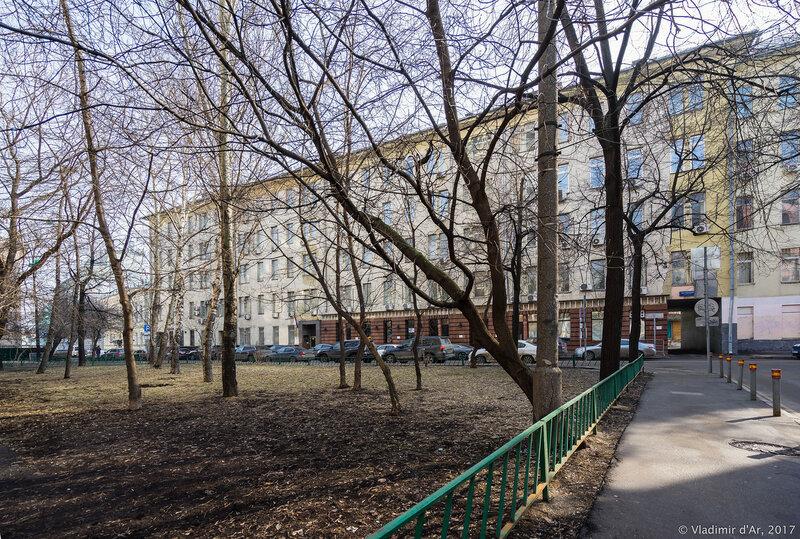 Дегтярный переулок - вид из Воротникова