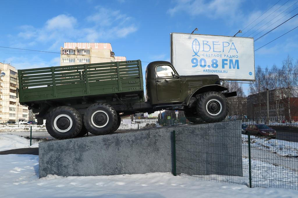 035  ЗИЛ-157 в Кирове.JPG