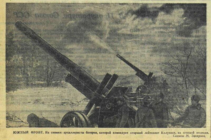 «Красная звезда», 7 февраля 1942 года, советская артиллерия в ВОВ