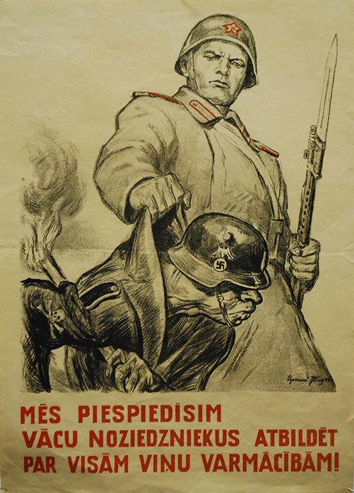 зверства фашистов, ВОВ в Латвии