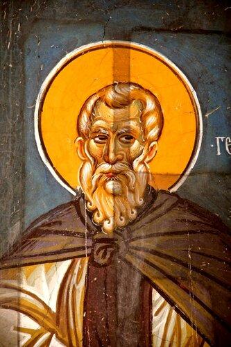 17 марта - день памяти Святого Преподобного Герасима Иорданского.