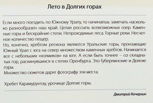 https://img-fotki.yandex.ru/get/166616/140132613.532/0_214898_f98e9592_L.jpg