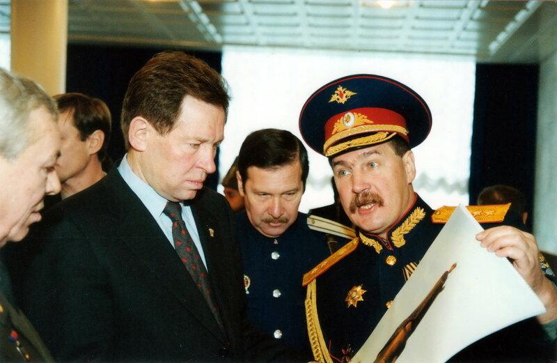 Невский земской собор, Санкт-Петербург, 1998 год