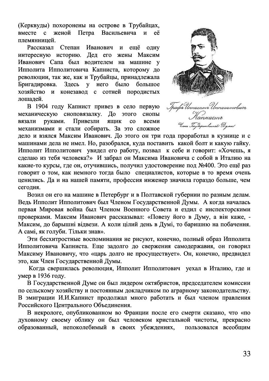 https://img-fotki.yandex.ru/get/166616/199368979.45/0_1f451f_948d083a_XXXL.png