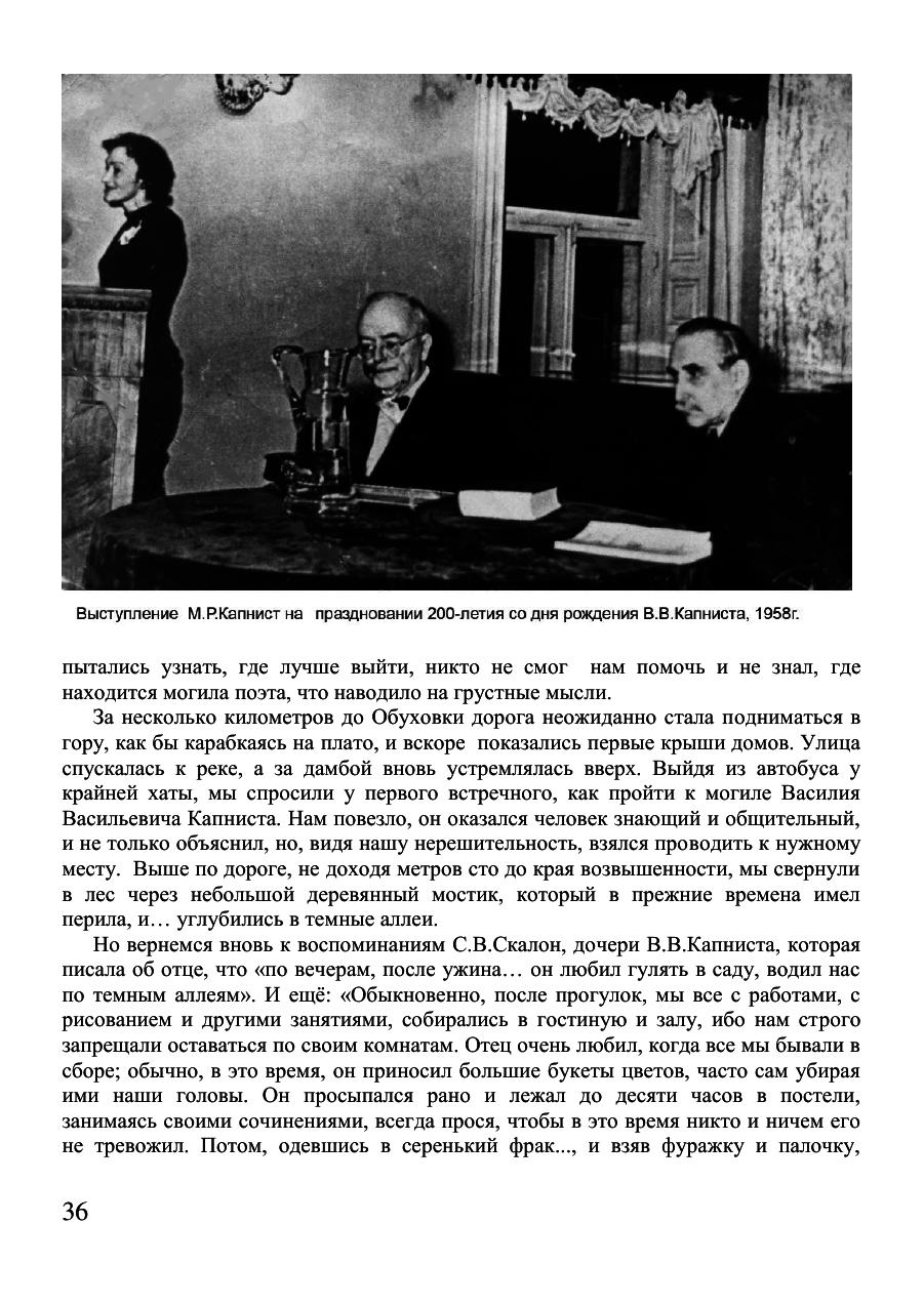 https://img-fotki.yandex.ru/get/166616/199368979.45/0_1f4522_b0cd08d1_XXXL.png