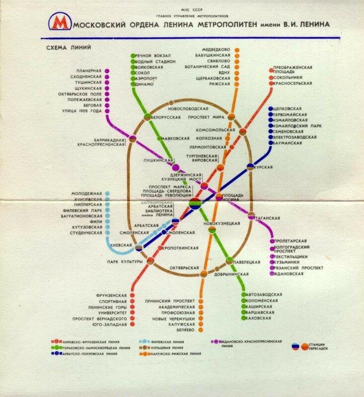1000_metro.ru-1980map-big1.jpg