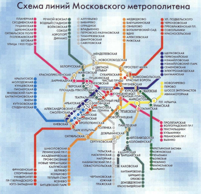 metro.ru-1998map-big4.jpg