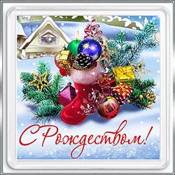 Магнит сувенирный Рождество