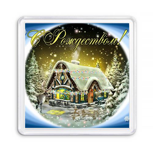 МАГНИТ АКРИЛОВЫЙ / РОЖДЕСТВО (арт. 000428)