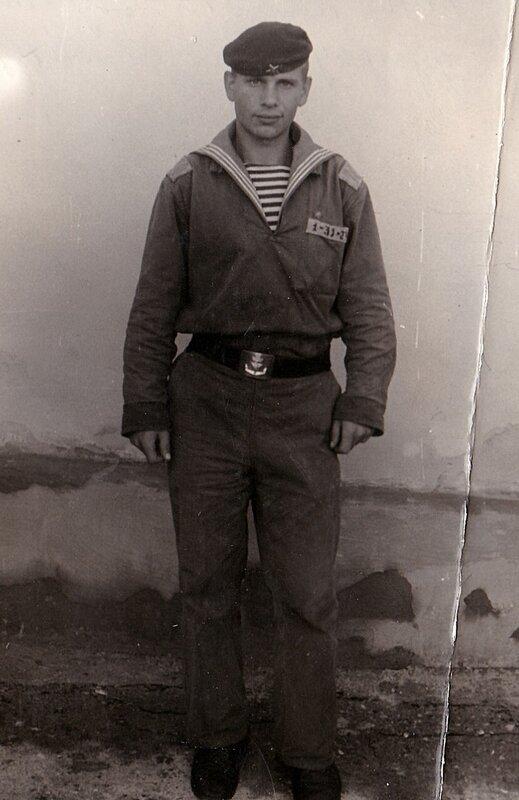 Краснознаменный Тихоокеанский Флот 1972-75 гг.