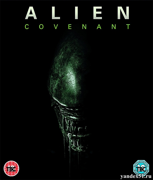 Чужой: Завет / Alien: Covenant (2017/TeleCine)