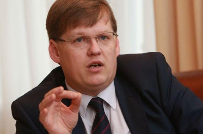 Розенко планирует сделать рабочие группы для контроля заповышением минимальной заработной платы