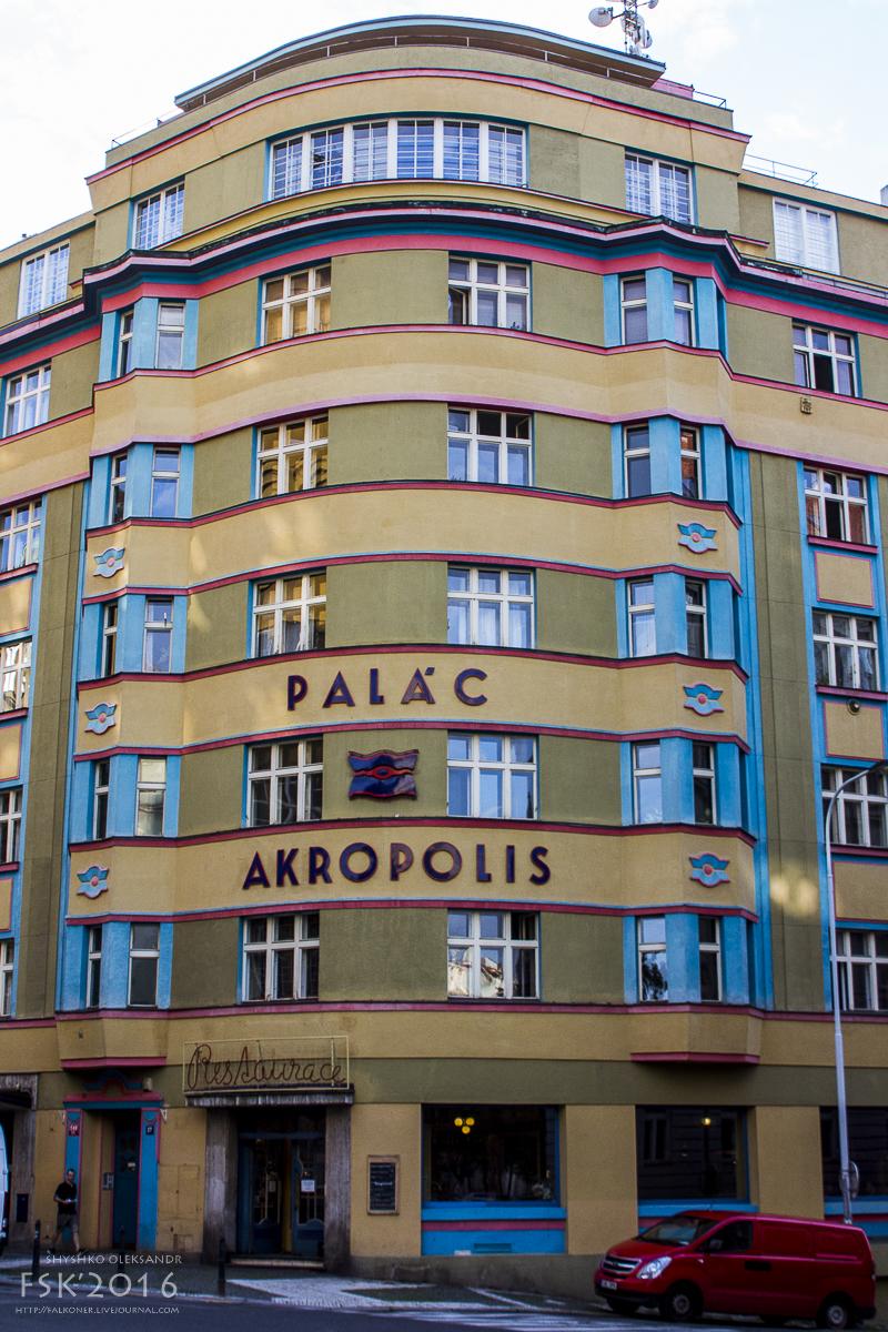Praha-441.jpg
