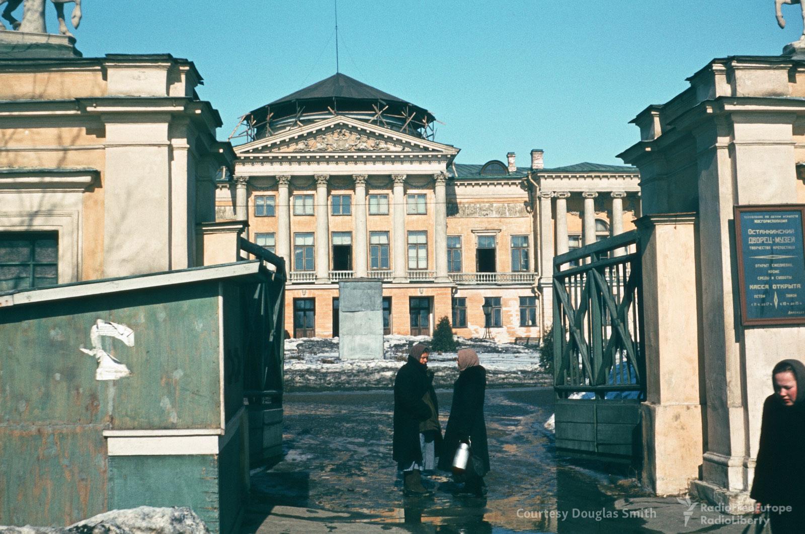 Останкинский дворец.
