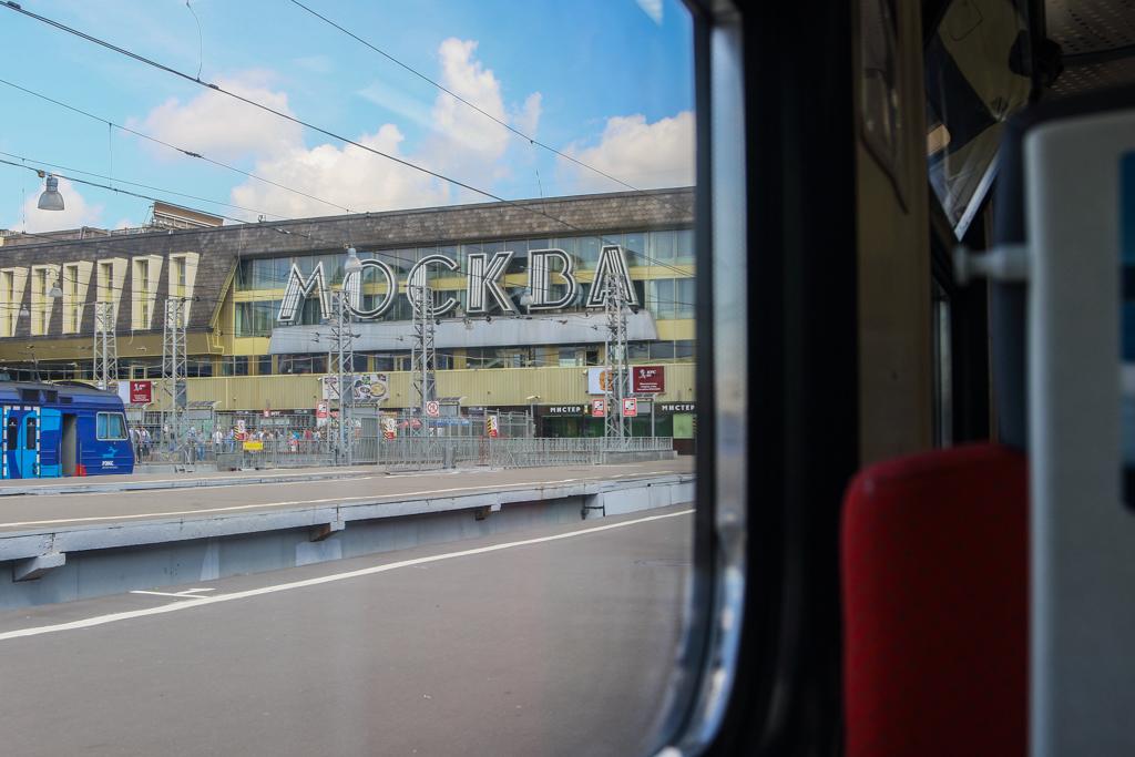 На поезд я успела, но поездку в последний аэропорт пришлось перенести на другой день. Последним пунк